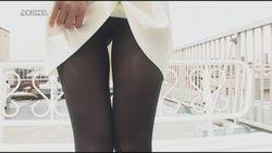 Inseam · thigh gap Clear pheromone