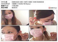 [Et Fetish Video] Miyu舒適的耳朵清潔,眼睛令人印象深刻