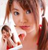 Akane Suzuki red bikini