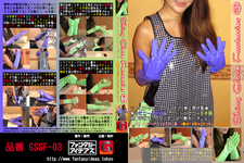 Shiny Glove Fantasies 3