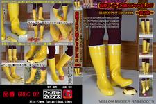 장화 여러가지 밟아 버렸습니다! 제 2 권 I stepped on Iloilo in boots! Volume 2 rainboots