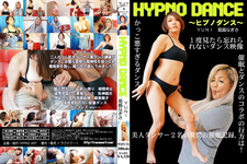 Hypno dance